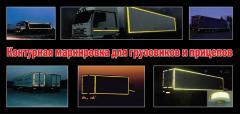 Planimetric marking of trucks (reflecting tape)