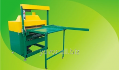 Multisaw trimmer of TsM-600 (TsM-800)