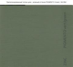Препатинированный титан-цинк , зеленый оттенок PIGMENTO Green, VM ZINC