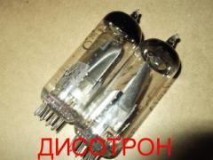 I will buy radio tubes