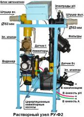 Rastvorny knots for systems of drop watering