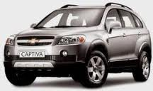 Авто Chevrolet Captiva CD26FJ