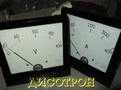 Ampermeter E378 Voltmeter
