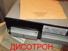 Actuator contactless reverse PBR-2M