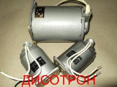 EU-9 EU-5 EU-6 electromagne