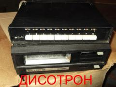 Digital TsR7701-05 device