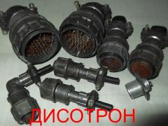 Plugs 2RM ShR