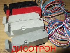 Converter inductive slot-hole PIShch 6-1 PIShch
