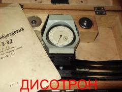 Dynamometer of DPU of DORE DOSM