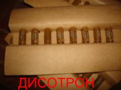 C5-16MB resistor 1 of W of 0,47 OHMS