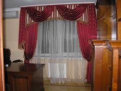 Curtains (039) are vintage