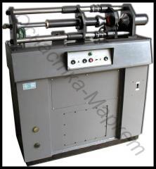 Machine of razzhimny RS-2A