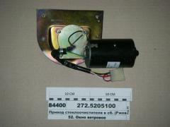 Привод стеклоочистителя в сб. КАМАЗ с 96г (Ржев)