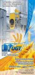 Зерносушилки UGT (Сельское хозяйство / Элеваторы и зернохранилища / Зерносушилки / Зерносушилки элеваторные)
