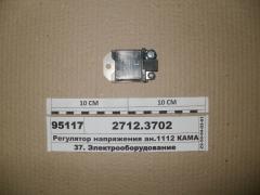 Регулятор напряжения ан.1112 КАМАЗ, КАМАЗ Евро
