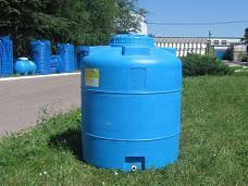Capacity is 500 liters polyethylene