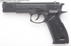 Broń traumatyczna