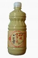 Sauce nut / Micukan