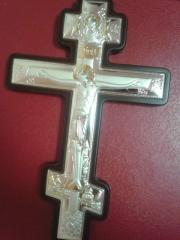 Cross 183709