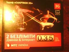 Стартовый пакет МТС Украина, тариф смартфон 3G