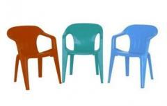 Детский пластмассовый стульчик