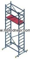 Aluminum tower of ITOSS 8200