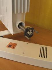 Electroheating of the house, apartment, office,