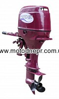 "Boat motor ""Motor Sich of PLM-40E"