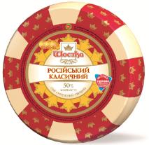 Твердый сыр Российский классический. Один из самых