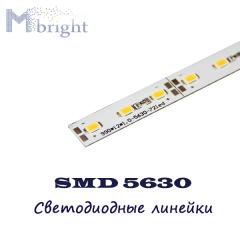 Светодиодная линейка SMD5630 72LED