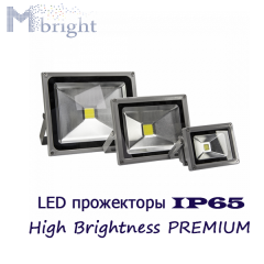 Светодиодный прожектор Premium 20W