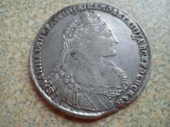 1 рубль.