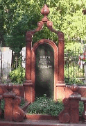 Памятники, вазы, облицовочная плитка, лавочки,