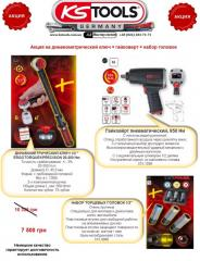 Action on torque wrench + nut wrench + set of