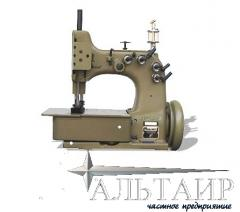 Union Special sewing machines for sewing sacks
