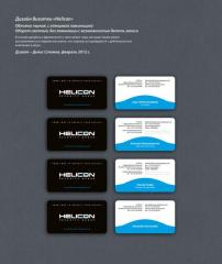 Business cards, Odessa