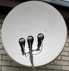 The antenna for reception of digital satellite TV