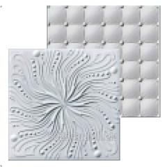 Плита потолочная