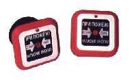 Извещатель пожарный ручной ИПР (Разбей стекло)