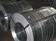 The tape is steel holodnokatany