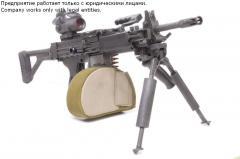 El makineli tüfekleri