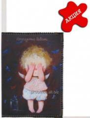 Обложка для паспорта Gapchinska