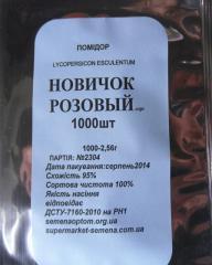 Семена томата Новичок Розовый дет. Semenaopto