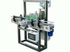 Automatic machine labeling LS-105R2