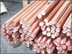 Bars copper LMts