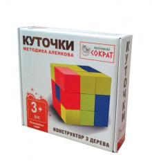 Упаковка гофрокартонная