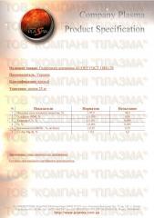 Hidróxido de potássio