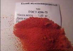 Ферроцианид калия