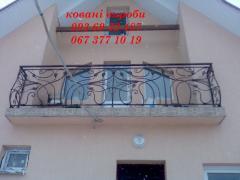 Handrail metalev_