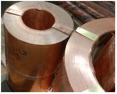 Tape copper